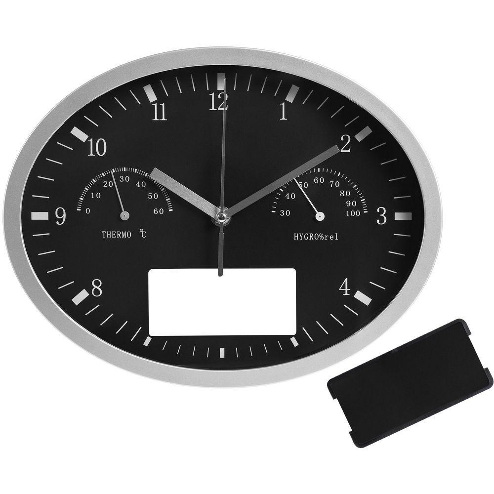 Часы настенные INSERT3 с...
