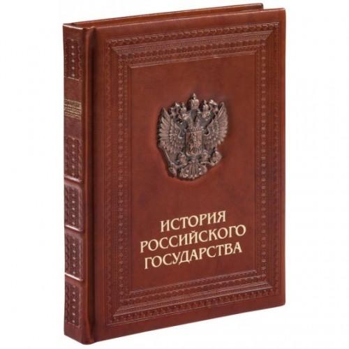 Книга «История российского...