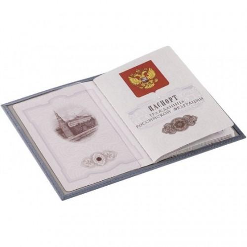Обложка для паспорта Twill,...