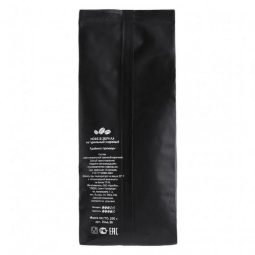 Кофе в зернах, в черной...
